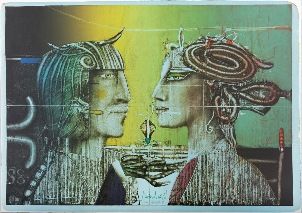 1988 | Sanftes Paar