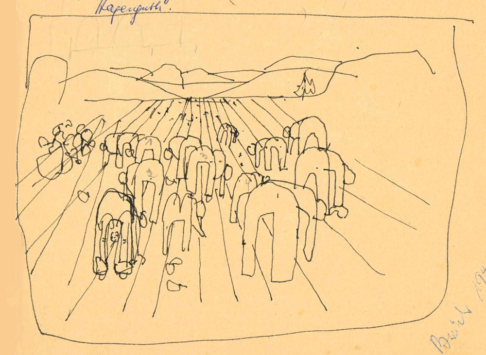1947 | Die Bücker